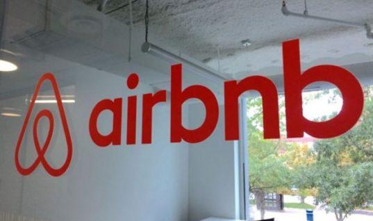 Τσουνάμι εξώσεων φέρνει το Airbnb
