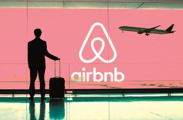 Νέες υπηρεσίες από την AirBnB, με στόχο τους πιο εύπορους ταξιδιώτες