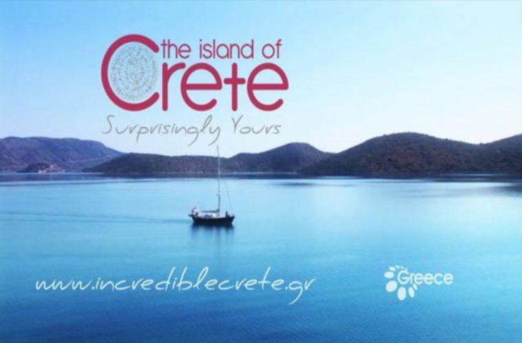 Ο εναλλακτικός τουρισμός της Κρήτης σε έκθεση του Μονάχου