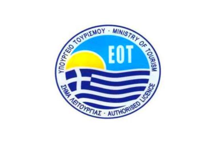 ΕΟΤ: Δράσεις για τουριστική προβολή στην αμερικανική αγορά