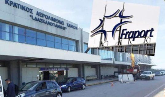 Η Fraport Greece πληρώνει τα τέλη για τα απορρίμματα στον Δ.Χανίων