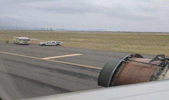 Τρόμος σε πτήση για τη Χαβάη – Ο κινητήρας αεροσκάφους άρχισε να… διαλύεται στον αέρα! (Pics)