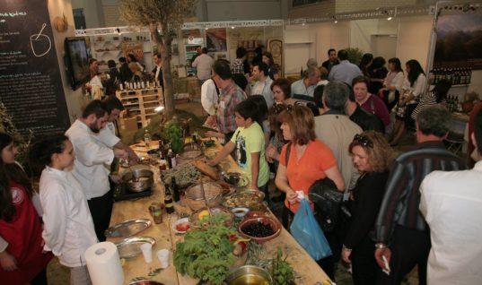 Το Φεστιβάλ Κερνάμε Ελλάδα στα Χανιά – Όλη η Ελλάδα στο πιάτο σας!