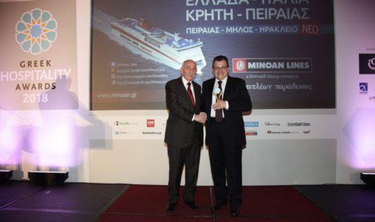 Ο Αντώνης Μανιαδάκης (δεξιά) παραλαμβάνει το βραβείο