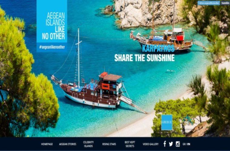 Πρωταθλητής του ελληνικού τουρισμού η Περιφέρεια Ν.Αιγαίου