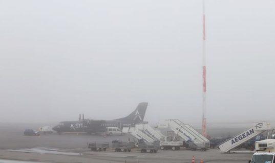Ακύρωση πτήσης από Χανιά για Θεσσαλονίκη λόγω ομίχλης