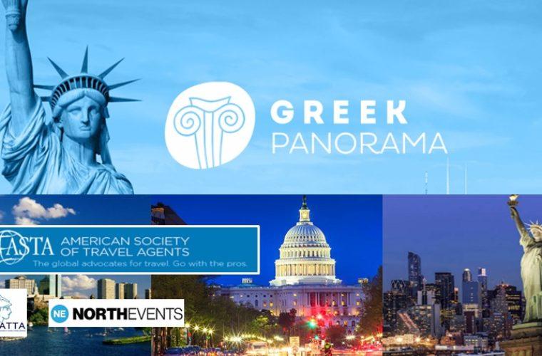 Το 2ο GREEK PANORAMA Roadshow στην Αμερική