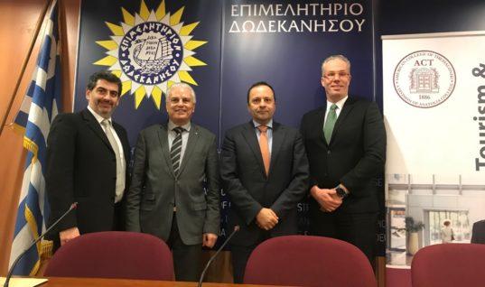 Από αριστερά: Δρ Νίκος Χουρβουλιάδης, Διευθυντής του Business School του ACT, Γιάννης Πάππους, Πρόεδρος του Επιμελητηρίου Δωδεκανήσου, Γιώργος Ματσίγκος, Πρόεδρος του Συλλόγου Διευθυντών Ξενοδοχείων Ρόδου, Ανέστης Αναστασίου, Υπεύθυνος Προγραμμάτων Τουρισμού του ACT