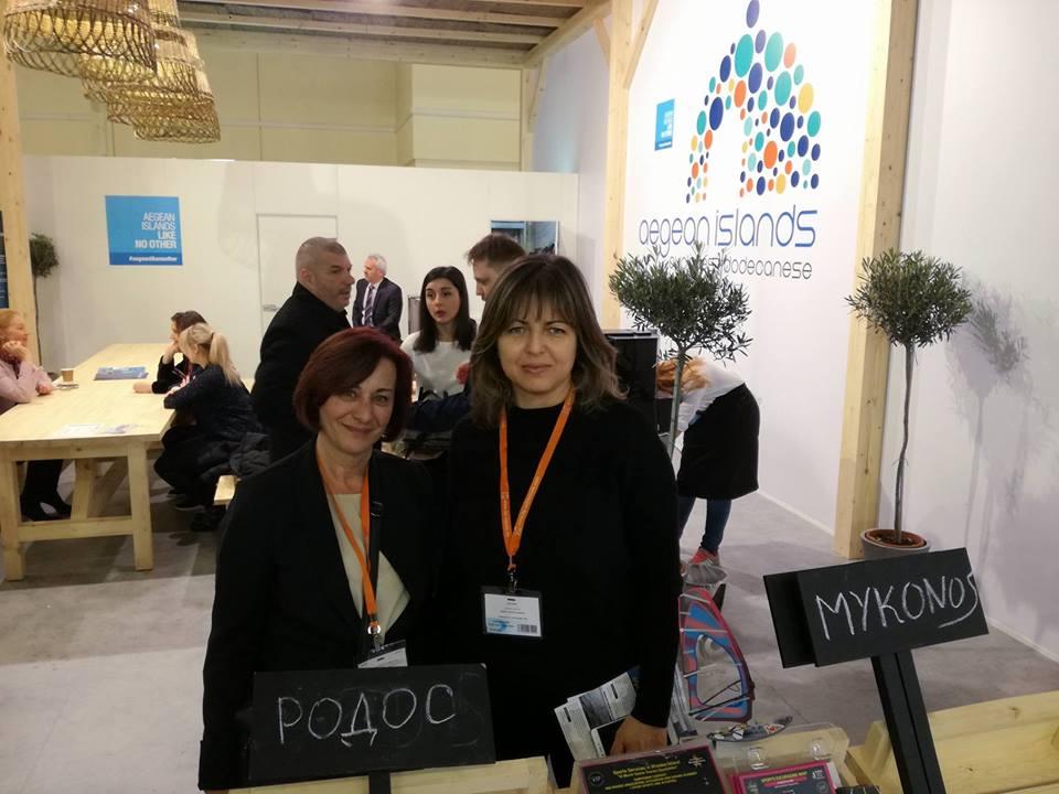 Νότιο Αιγαίο και Ρόδος .Η αντιδήμαρχος Μαρίζα Χατζηλαζάρου με εξαιρετικά καλές επιδόσεις και στην Μόσχα για το Δήμο Ρόδου