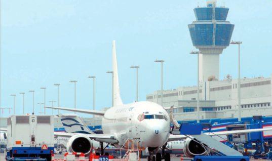 Προγραμματίζονται επιπλέον 3,5 εκατ. θέσεις στα περιφερειακά αεροδρόμια
