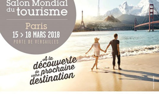 """Πρόσκληση συμμετοχής στη Διεθνή Τουριστική Έκθεση """"Salon Mondial du Tourisme 2018"""" απευθύνει ο Δήμος Ρόδου."""