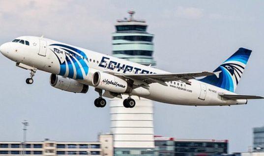 Τρόμος σε πτήση της Egypt Air
