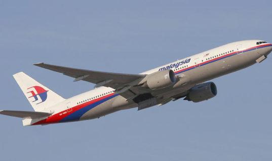 Αυστραλός μηχανικός λέει ότι βρήκε τα συντρίμμια της πτήσης MH370