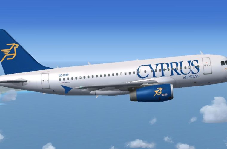 Η Cyprus Airways επιστρέφει στην Αθήνα