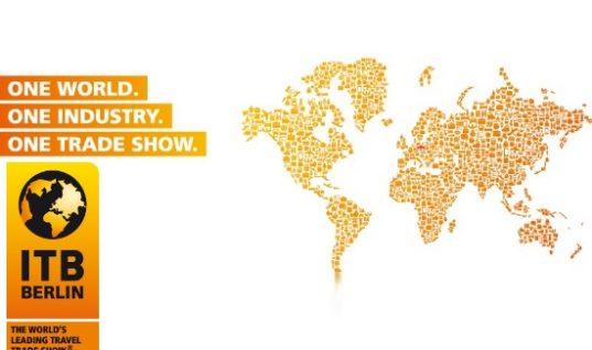 Ανοίγει αύριο η ΙΤΒ: Ειδικές θεματικές και νέες προσθήκες