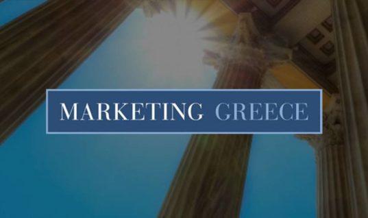 Αυτό είναι το νέο Δ.Σ. της Marketing Greece