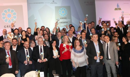 Τρία βραβεία για τον Όμιλο Chnaris Hotel Management, Development & Consulting S.A. στα Greek Hospitality Awards