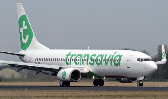 Αλαλούμ σε πτήση τσάρτερ από Άμστερνταμ για Χανιά