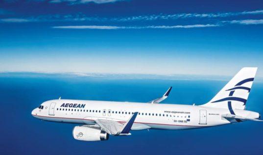 H Aegean καλύτερος περιφερειακός αερομεταφορέας στην Ευρώπη το 2018