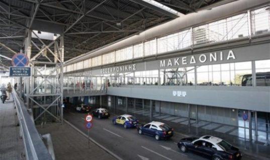 """Fraport Greece: Τα έργα στο """"Μακεδονία"""" έριξαν την κίνηση το 3μηνο του 2018"""