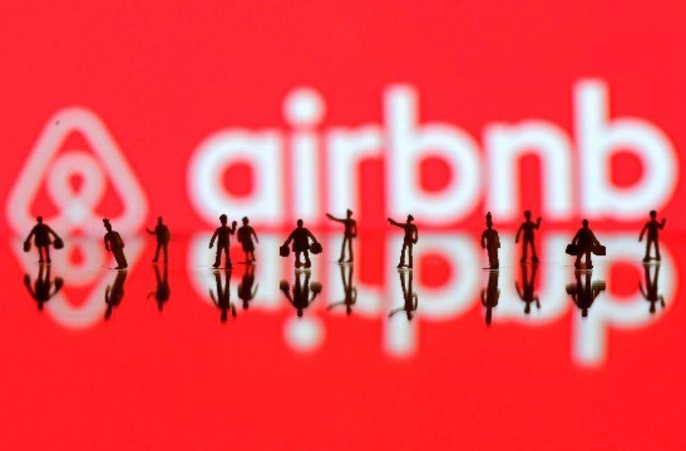 Η Airbnb δοκιμάζει πιλοτικά χαμηλότερες προμήθειες