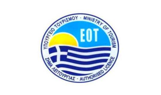 ΕΟΤ: Ταξίδι εξοικείωσης Ρώσων δημοσιογράφων στα Ιόνια Νησιά
