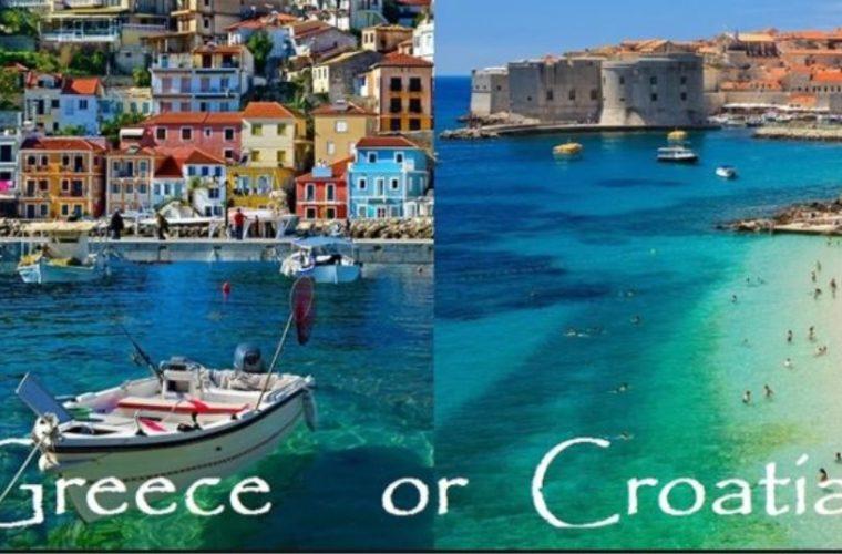 Η Telegraph ρωτάει: «Κροατία ή Ελλάδα;» – Οι αναγνώστες απαντούν