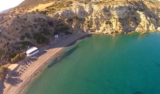 Forbes: Η πιο ωραία παραλία στον κόσμο βρίσκεται στην Κρήτη