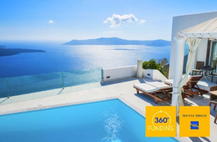 Η Τράπεζα Πειραιώς στηρίζει τις τουριστικές επιχειρήσεις- Δείτε πώς