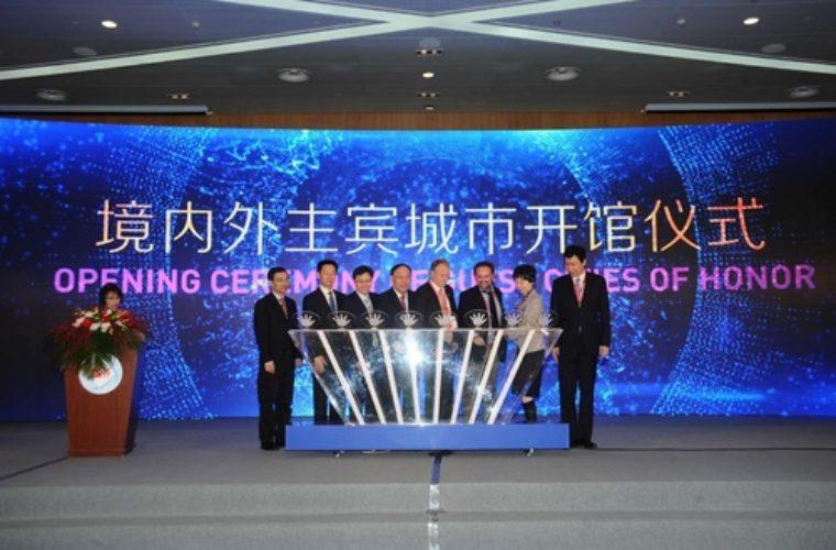 Oλοκληρώθηκε στην Σανγκάη η Διεθνής έκθεση για την Τεχνολογία στην οποία το Ηράκλειο ήταν τιμώμενη πόλη