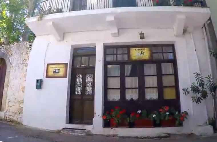 Η έκπληξη που επιφυλάσσει στους επισκέπτες το χωριό Αβδού στο Ηράκλειο