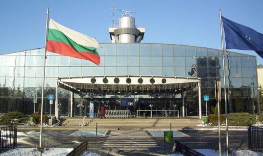 Αναγκαστική προσγείωση στη Σόφια αεροπλάνου που απογειώθηκε από  το Ηράκλειο.