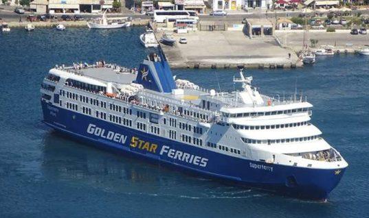 Ενδιαφέρον της Golden Star Ferries για την ακτοπλοϊκή σύνδεση Θεσσαλονίκης-Σποράδες