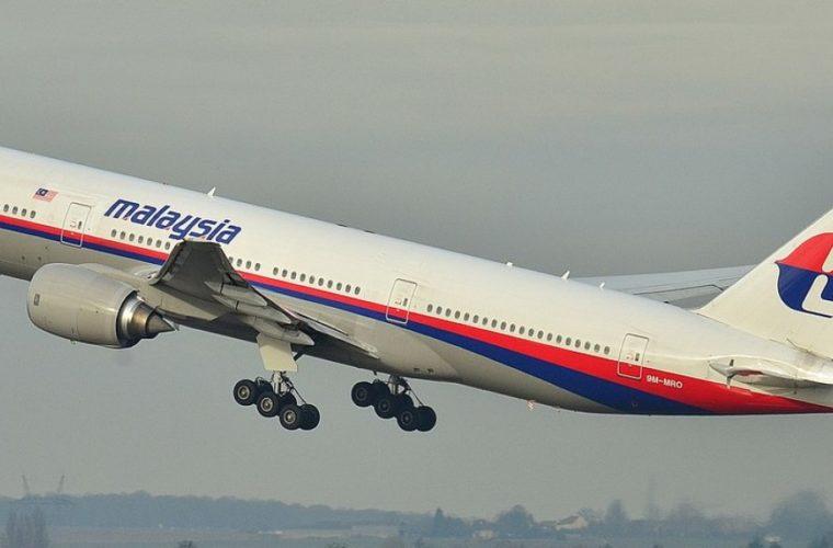 Ο πιλότος της πτήσης ΜΗ370 αυτοκτόνησε σκοτώνοντας τους 238 επιβάτες