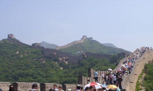 Το Πεκίνο καλεί τους Έλληνες τουρίστες