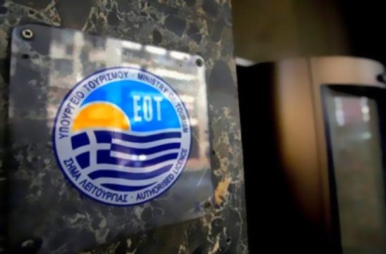 ΕΟΤ: Ρώσοι δημοσιογράφοι και πράκτορες σε Στερεά Ελλάδα και Σαντορίνη