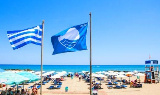Η Ελλάδα 2η παγκοσμίως σε ακτές με Γαλάζια Σημαία το 2018