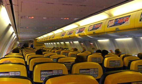 Πώς θα γλιτώσετε τα 55 ευρώ που χρεώνει η Ryanair