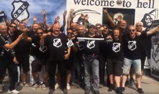 Ολλανδοί τουρίστες στην φιέστα του ΟΦΗ! (vid)