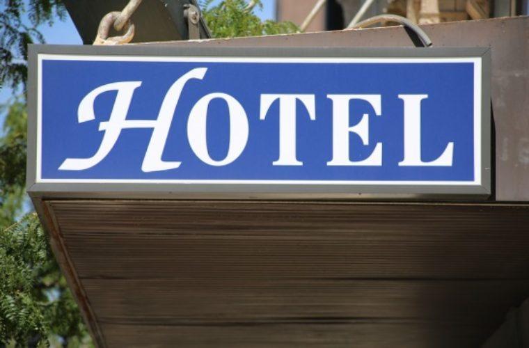Τα παλιά γραφεία της Ν.Δ. στη Ρηγίλλης προσφέρονται για ξενοδοχείο