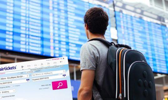 Τίτλοι τέλους για την Airtickets και Travelplanet24