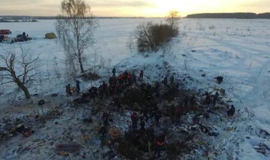 Ρωσία: Από ανθρώπινο λάθος η συντριβή του Antonov με τους 71 νεκρούς