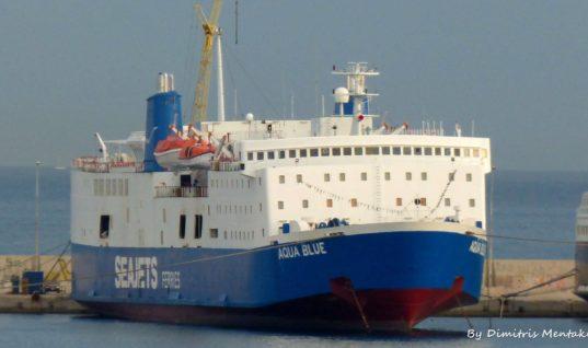 Ετοιμάζεται το ΕΓ/ΟΓ AQUA BLUE για Θεσσαλονίκη Ηράκλειο
