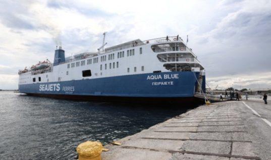 Άρχισε τα δρομολόγια το Aqua Blue που θα συνδέει τη Θεσσαλονίκη με τις Κυκλάδες και την Κρήτη