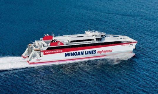 Οι Μινωικές Γραμμές τώρα και στις Κυκλάδες με το H/S/F Santorini Palace