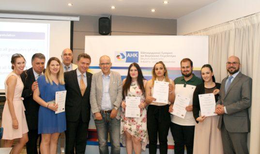Ελληνογερμανικό Επιμελητήριο: Ενημερωτικές εκδηλώσεις για το Πρόγραμμα Εκπαιδευτικών Σεμιναρίων στον τομέα του Τουρισμού DUAL Hellas