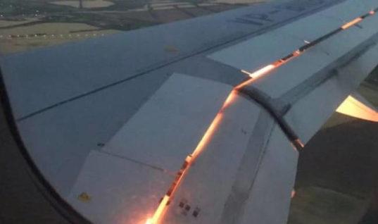 Μουντιάλ 2018: Άρπαξε φωτιά το αεροπλάνο που μετέφερε την αποστολή της Σαουδικής Αραβίας (video)