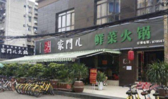Εστιατόριο «φάε όσο μπορείς» έκλεισε μετά από δύο εβδομάδες με χρέος 78.000 δολάρια (pics)