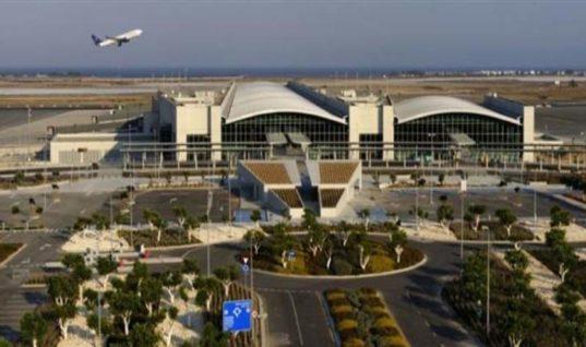 Εντοπίσθηκε εκρηκτικός μηχανισμός σε αεροπλάνο  της Aegean που απογειώθηκε από το Ελ. Βενιζέλος