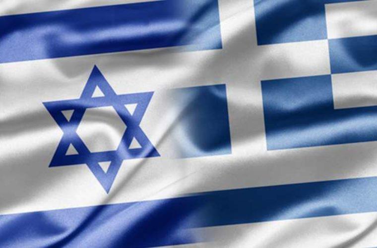 Ιδιωτικοποιήσεις και τουρισμός προσελκύουν ισραηλινά κεφάλαια